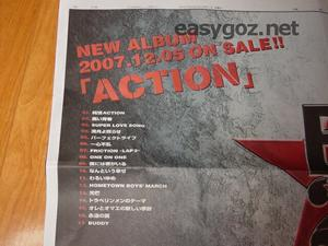 B'z NEWアルバム「ACTION」12/5発売決定!