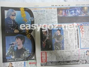 "B'z LIVE-GYM 2010 ""Ain't No Magic"" LIVE DVD & ブルーレイ化決定!! / 3/8新聞&テレビ報道まとめ"