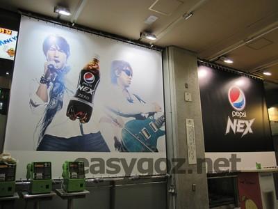 渋谷駅のB'zペプシネックス2012年バージョンの広告を見てきた。