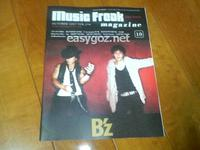 music freak magazine Vol.154