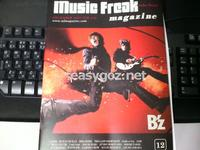 music freak magazine Vol.156