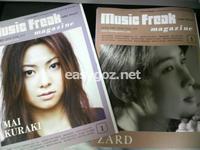 music freak magazine Vol.157