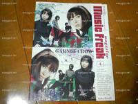 music freak magazine Vol.159