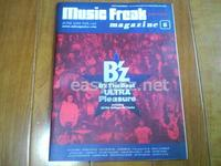 music freak magazine Vol.162