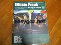 music freak magazine Vol.168