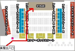 "Larry Carlton & Tak Matsumoto LIVE 2010 ""TAKE YOUR PICK"" 東京セットリスト+ライブメモ"