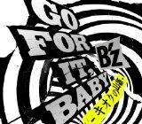 B'z NEWシングル「GO FOR IT, BABY -キオクの山脈-」ジャケ写決定