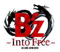 全米ツアー「B'z LIVE-GYM 2012 -Into Free-」ツアーロゴ公開