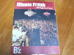 music freak magazine Vol.132