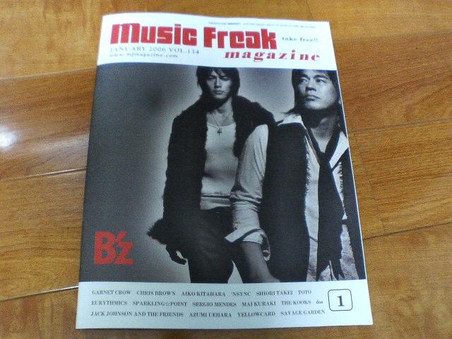 music freak magazine Vol.134