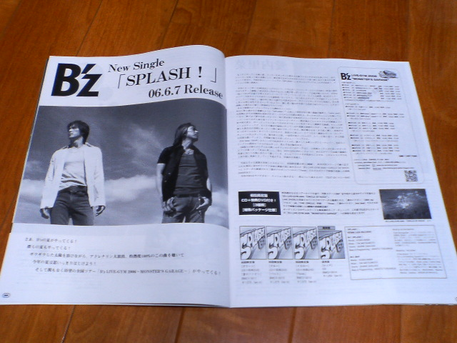 music freak magazine Vol.138