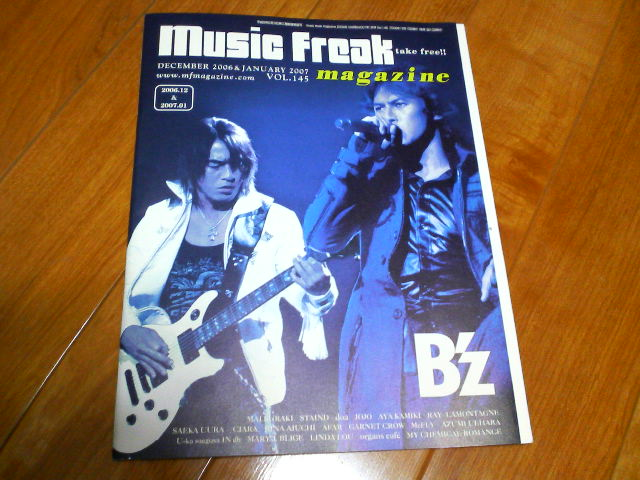 music freak magazine Vol.145