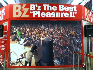 Pleasure II祭り@川崎新星堂