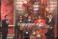 B'zが「1億3000万人が選ぶ!ベストアーティスト 2007」に出演