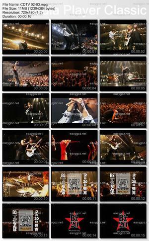 DVD「B'z LIVE in なんば」CM第2弾