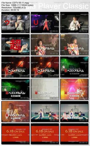 「ULTRA Pleasure」CM第2弾
