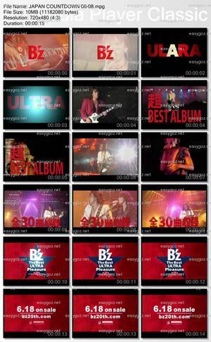 「ULTRA Pleasure」CM第3弾