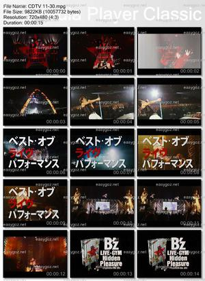 DVD「B'z LIVE-GYM Hidden Pleasure ~Typhoon No.20~」CM第2弾
