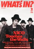 「WHAT's IN?」2014年2月号 / B'zが選ぶ2013年の名盤