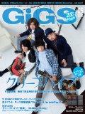 4/26発売 松本孝弘「New Horizon」インタビュー掲載 『GiGS』2014年6月号