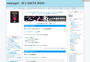 easygo! -B'z DATA BOX-20061119