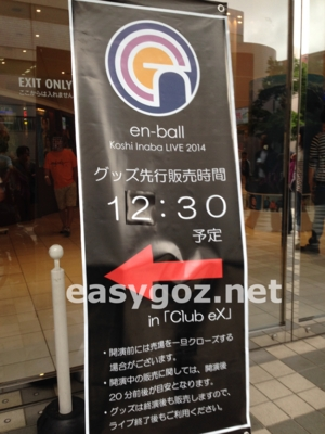 6/8 「Koshi Inaba LIVE 2014 ~en-ball~」ライブグッズを買ってきた。