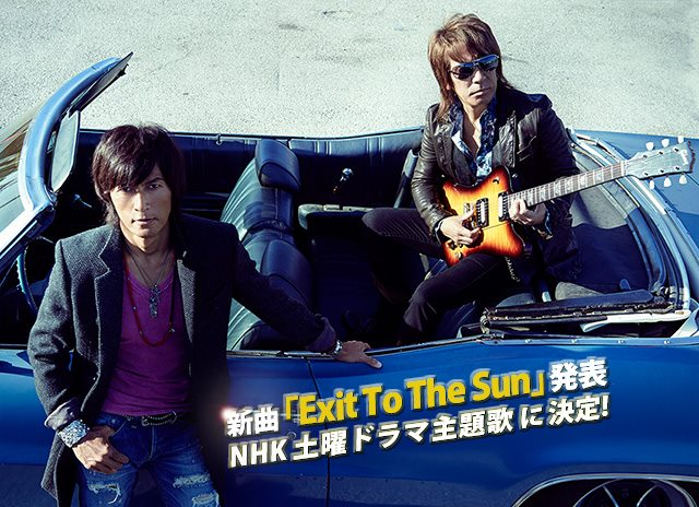 B'z 新曲「Exit To The Sun」 NHK土曜ドラマ『ダークスーツ』主題歌に決定!