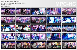 B'z「有頂天」CM.mp4_thumbs_[2014.12.20_18.00.11]
