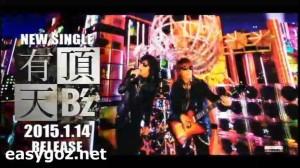B'z「有頂天」CM.mp4_snapshot_00.13_[2014.12.20_17.58.10]