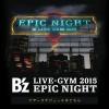 B'z LIVE-GYM 2015 -EPIC NIGHT- 第2弾スケジュール発表&ツアーサポートメンバー・ツアーロゴ決定