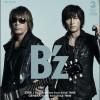 B'z「WHAT's IN?」表紙・巻頭特集(2/14発売の2015年3月号)