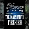 Gibson Custom TAK MATSUMOTO FIREBIRD 完成