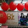 「EPIC DAY」発売日 CDショップ店頭で赤い風船配布