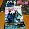 B'z表紙 月刊HMV/ローソンチケット 2015年4月号