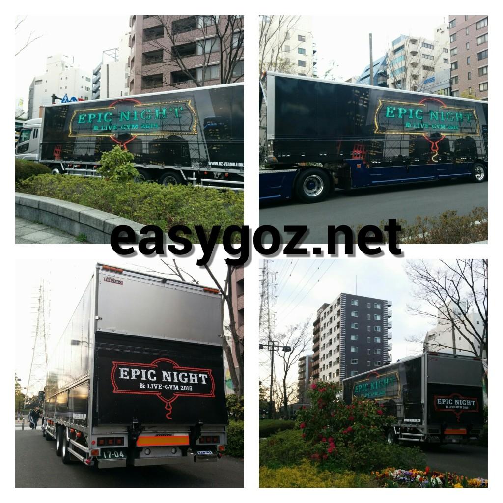 Fotor_142806921461664