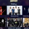 B'z 出演決定!! テレビ朝日ドリームフェスティバル2015