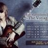 松本孝弘「Tak Matsumoto Tour 2016 -The Voyage-」開催決定! B'z PARTY抽選販売申込は1/15正午締切