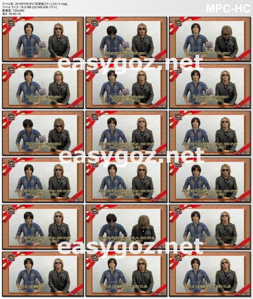 20160109 B'z「名探偵コナン」コメント.mpg_thumbs_[2016.01.09_18.36.27]