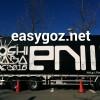 「Koshi Inaba LIVE 2016 ~enIII~」山梨2日目セットリスト