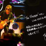 「The Voyage」松本さんからのメッセージ / B'zデビュー28周年