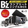 B'z COMPLETE SINGLE BOX リリース決定! セブンイレブン特典限定・プレミアムライブ開催決定!